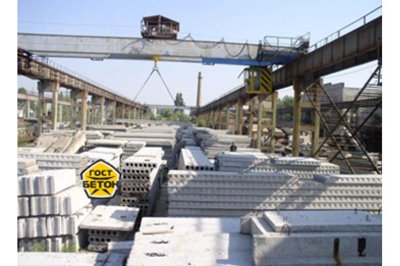 Плиты перекрытия купить в Новосибирске по низким ценам от производителя