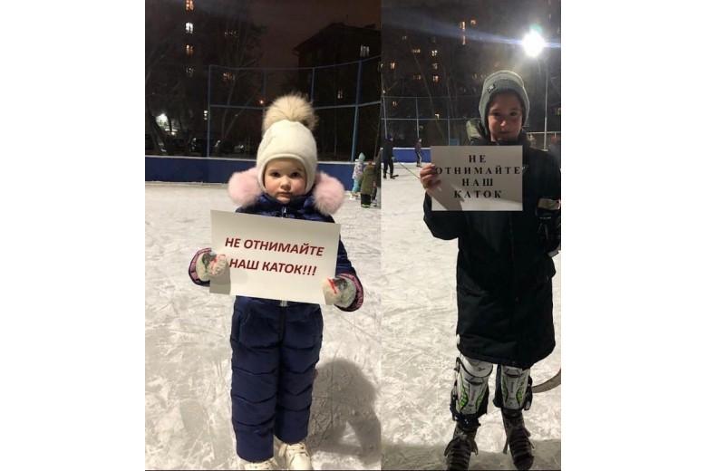 Локоть позорник! Мэрия Новосибирска решила отдать под застройку детскую площадку в центре города