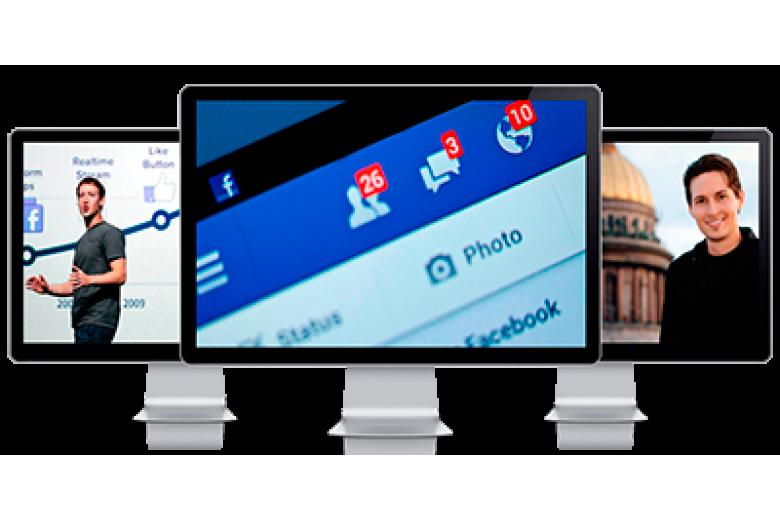 ViiEngine - официальная бесплатная соцеальная сеть как вконтакте (vk.com)