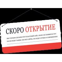 Услуги приходящего системного администратора в Новосибирске